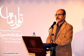 استاد علی شیرازی