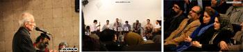 بیستمین ویژه برنامه تولدماه / تجلیل از استاد غلامحسین امیر خانی در موزه هنرهای دینی امام علی/بهمن1395