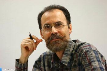 استاد امیر احمد فلسفی