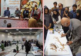 گزارش مصور از برگزاری نخستین کارگاه نقاشیخط جشنواره فرهنگ، رسانه و آموزش عمومی