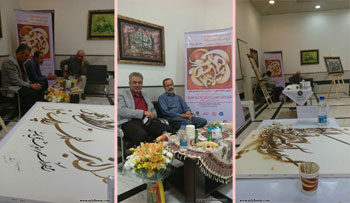گزارش مصور از برگزاری نخستین کارگاه نقاشیخط جشنواره «فرهنگ، رسانه و آموزش عمومی»
