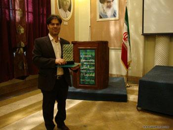 آیین اختتامیه بخش دانشگاهی جشنواره بین المللی امام رضا(ع) برگزار و نفرات برگزیده معرفی شدند
