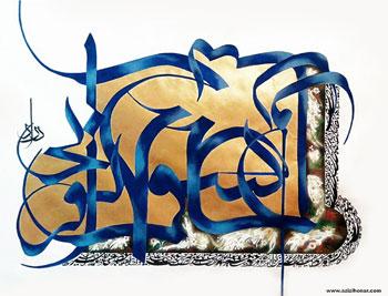 مهرداد مقدم / نقاشیخط / کرج