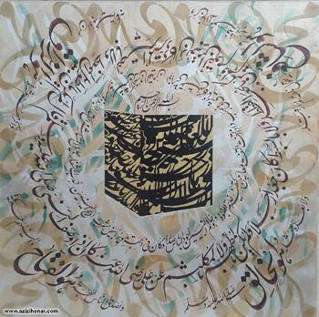 امیر ضرغامی / نقاشیخط / تهران