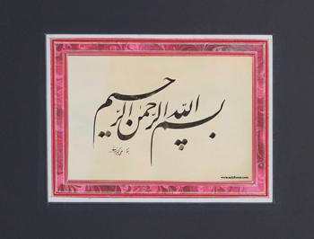 آثار عاشورایی به خط نستعلیق استاد علی اکبر رضوانی از خراسان رضوی با عنوان گلاب اشک