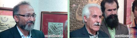 آثار هنرمندان ایران/عزیزی هنر/به مناسبت هفته دفاع مقدس انجمن خوشنویسی کانون بسیج هنرمندان شهرستان اسلامشهر افتخاری به یاد ماندنی در دفتر خاطرات خود در این استان به ثبت رسانید
