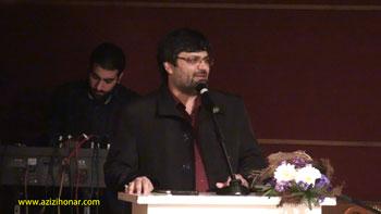 آقای سید موسی حسینی کاشانی « مدیر کل فرهنگ و ارشاد اسلامی استان البرز »