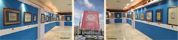 بخش اول گزارش جامع و مصور از همایش و نمایشگاه آثار خوشنویسی قرآنی انجمن خوشنویسان استان البرز یادبود استاد بیژن توحیدی
