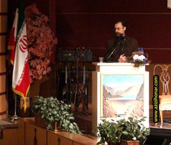 ستاد امیر احمد فلسفی « عضو شورای ارزشیابی هنری انجمن خوشنویسان ایران »