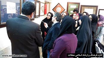 برگزاری کارگاه آموزش خوشنویسی با حضور استاد علی قربانی بمناسبت دهه فجر در محلات