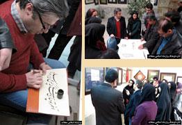 گزراش مصور از برگزاری کارگاه آموزش خوشنویسی با حضور استاد محمد علی قربانی بمناسبت دهه مبارک فجر در محلات