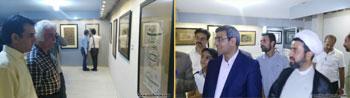 گزارش مصور از نمایشگاه آثار خوشنویسی استاد احمد قائم مقامی با عنوان در مکتب اصفهان در نیشابور