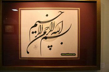 تصاویری از مراسم افتتاحیه نمایشگاه غبار تا کتیبه از آقای بهادر پگاه