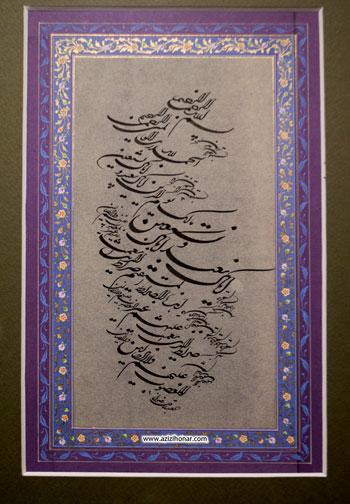 استاد علی اکبر رضوانی /اثر فاخر خوشنویسی/ سوره حمد
