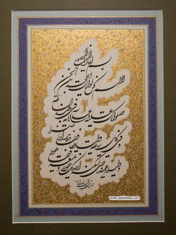 استاد علی اکبر رضوانی /اثر فاخر خوشنویسی /دعای فرج