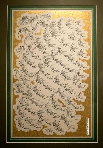 استاد علی اکبر رضوانی /اثر فاخر خوشنویسی با موضوع حضرت مهدی