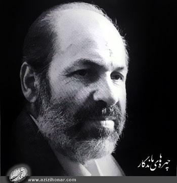 استاد عبد الصمد حاج صمدی