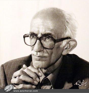 استاد غلامحسین امیر خانی