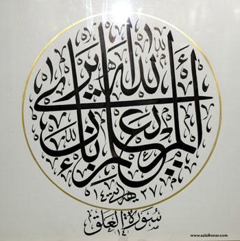 گزراش مصور از مراسم اختتامیه و تجلیل از برگزیدگان بیست و یکمین جشنواره هنر و ادبیات دینی پژوهشی و فرهنگی قرآن و عترت