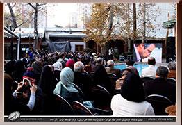 گزارش جامع و تصویری سومین نمایشگاه خوشنویسی اعضای حلقه مهربانی- هنرجویان استاد محمدعلی قربانی - در باغ موزه هنر ایرانی- آذر1397