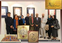گزارش تصویری از دومین نمایشگاه انفرادی شکسته نستعلیق هنرمند ارجمند نجمه محمودی با عنوان شکسته های شیخ شیراز در فرهنگسرای ملل تهران / اردیبهشت 1396