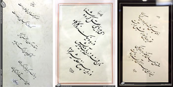 گزارش تصویری از نمایشگاه آثار خوشنویسی اساتید، مدرسان و هنرجویان با عنوان تجلیگاه عشق در فرهنگسرای اندیشه-فروردین و اردیبهشت 96