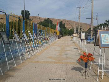برگزاری نمایشگاه جمعی آثار خوشنویسان سرپل ذهاب در فضای باز