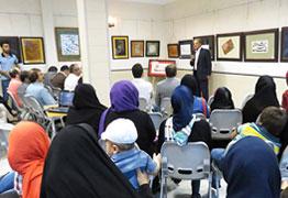 اختتامیه نمایشگاه خوشنویسی قربان تا غدیر شهرستان محلات