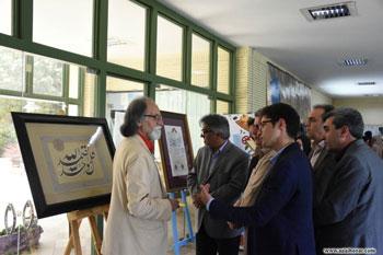 گزارش تصویری از مراسم افتتاحیه نمایشگاه گروهی خوشنویسی چشم جان در تالار رجایی دانشگاه فردوسی مشهد
