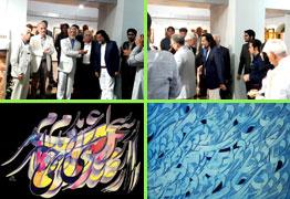 گزارش مصور از نمایشگاه آثار نقاشیخط هنرمند ارجمند خلیل رسولی در نگارخانه آفرینش نقش