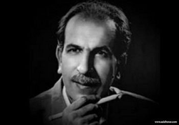 استاد احمد احمدی