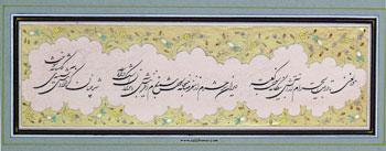 نمایشگاه آثار خوشنویسی ملیحه نورزادیان با عنوان طره دوست در نگارخانه رضوان مشهد