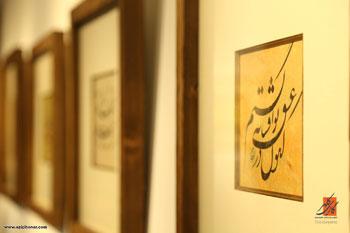 گزارش تصویری از افتتاحیه نمایشگاه آثار استاد لولویی مهر در گالری کلهر شهر رشت