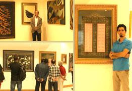 گزارش تصویری از نمایشگاه و حراج آثار خوشنویسی استاد علی اکبر پگاه و استاد بهادر پگاه در مجتمع تجاری مهر و ماه قزوین