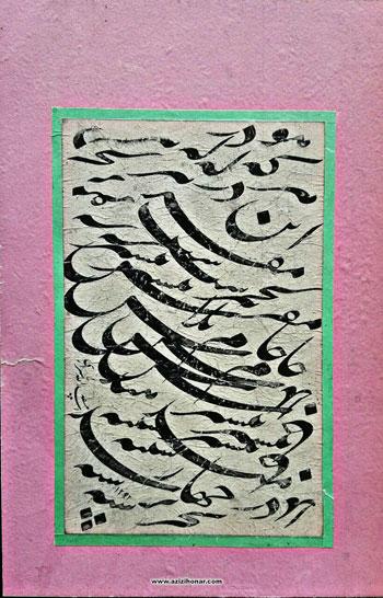 سومین نمایشگاه انفرادی آثار خوشنویسی پویان مکوندی در خانه هنرمندان ایران