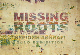 نمایشگاه آثار نقاشی سپیده اشرفی در گالری بین المللی کاما