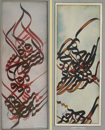 نمایشگاه و کارگاه خوشنویسی و تایپوگرافی استاد شمس الدین مرادی و تذهیب خانم سمیه هواسی در شهر دهلی نو کشور هندوستان