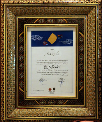 تصاویر مراسم افتتاحیه « نمایشگاه بانوان خوشنویس ایران » در موزه ی هنرهای دینی امام علی علیه السلام