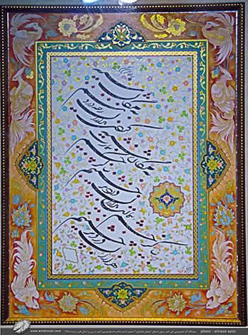 تصاویری از آثار خوشنویسی ارائه شده توسط هنرمند گرامی آقای علی اصغر رسولی در نمایشگاه غوغای عشقبازان در شهرستان نی ریز-استان فارس-مرداد1398