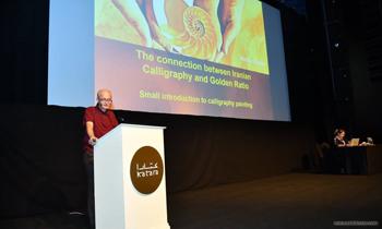 گزارش تصویری از حضور آقای عباس رحیمی مبدع نگارینه خط در فستیوال هنری قطر و برگزاری مستر کلاس توسط ایشان