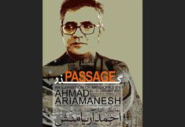 نمایشگاه آثار استاد احمد آریامنش با عنوان گذر در گالری مژده