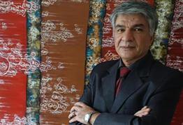 نمایشگاه اختصاصی مجموعه آثار نقاشیخط استاد اسماعیل رشوند در استانبول