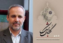 نمایشگاه آثار خوشنویسی شکسته نستعلیق استاد علی اکبر رضوانی با عنوان گلاب اشک در موزه آستان قدس رضوی