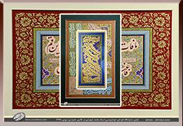 تصاویر آثار نمایشگاه خوشنویسی استاد محمد شهبازی در گالری جاوید- بهمن98