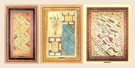 بخش چهار چند اثر خوشنویسی و تذهیب از آثار فاخر قدما