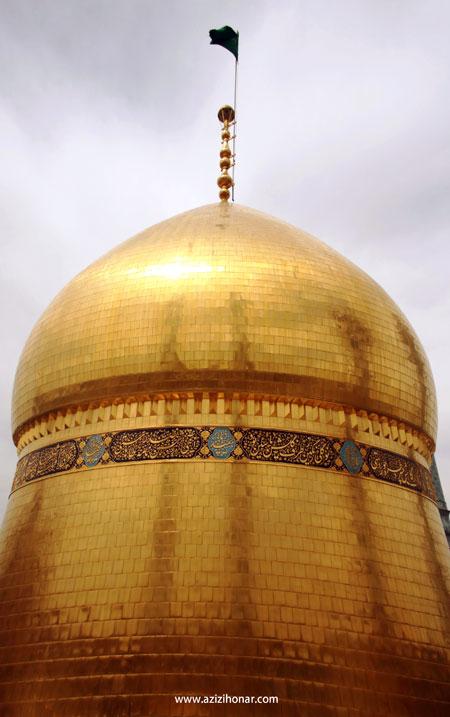 یک تصویر فوق العاده زیبا از گنبد و بارگاه حضرت سلطان رئوف آقا امام رضا «ع» تقدیم به بینندگان عزیز سایت آثار هنرمندان ایران