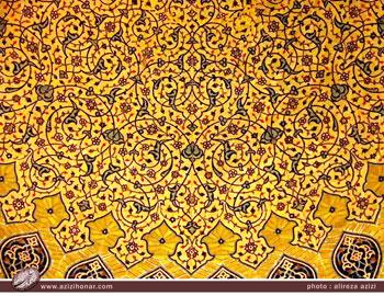 تصاویری از گنبد مسجد شیخ لطف الله اصفهان و طراحی طاووسی داخل گنبد
