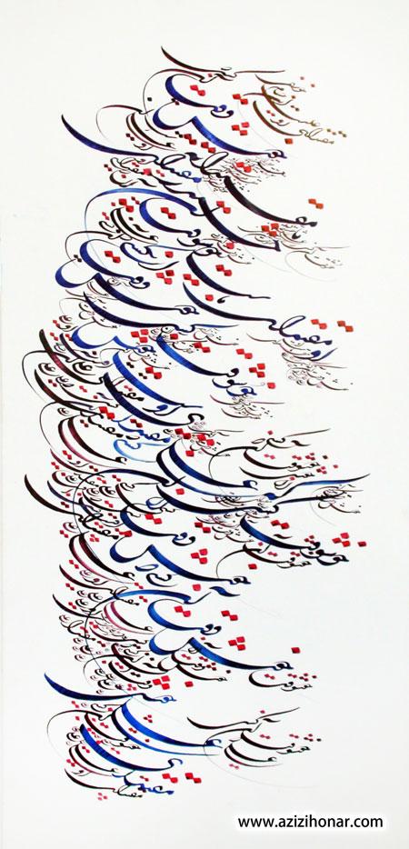 شاعر ابن حسام خوسفی بیرجندی/ مامقتدابه حیدر واومقتدای ماست خوشوقت ان کسیکه مقتدای اوعلیست