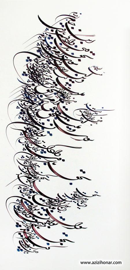 دین رسول وملت اسلام رابحق بازوی دادگستراوتوامان کند / شاعر ابن حسام خوسفی بیرجندی