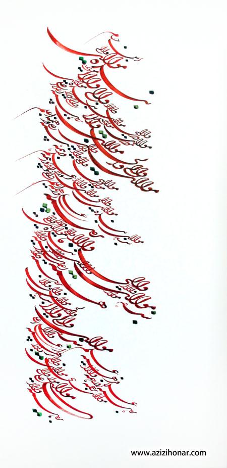 بنده مولاوالی والا برهمه اعلاوزهمه والا / شاعر ابن حسام خوسفی بیرجندی